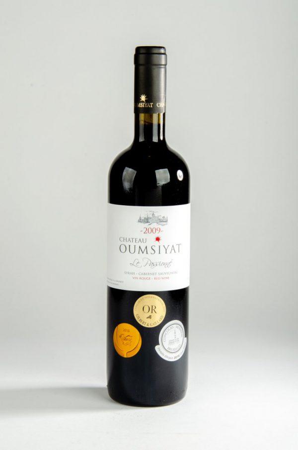 Vin Oumsiyat Le Passionné